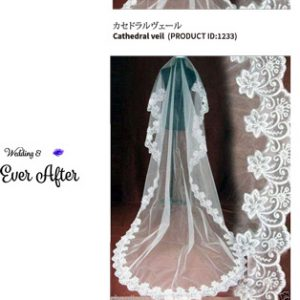 カセドラルヴェール Cathedral veil (PRODUCT ID:1233)