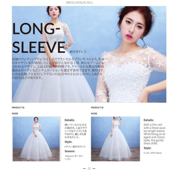 Wedding Dress Catalog No.1